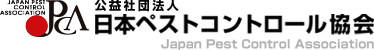 日本ペストコントロール協会